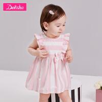 【秒杀价:89】笛莎童装女童连衣裙夏季新款婴儿衣服儿童女儿童条纹纯棉裙子