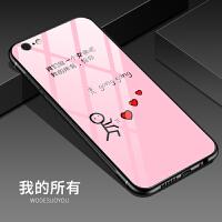 苹果6plus手机壳全包5.5寸6S普拉斯6pius玻璃A1699男款A1524女潮