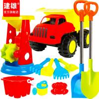 儿童沙滩玩具车套装沙漏女男孩宝宝挖沙铲子和桶玩沙子决明子工具