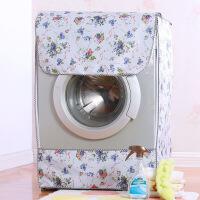 拉链款 涂银色防晒防水款洗衣机罩波轮滚筒全自动波轮通用防尘罩