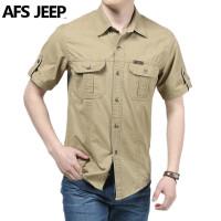 AFS JEEP短袖衬衫男士大码战地吉普夏装新款纯色衬衫大码半袖663