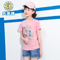 大黄蜂童装 女童t恤儿童夏装2019新款小女孩可爱洋气 儿童短袖T恤