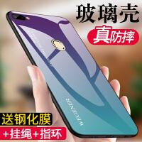 vivoX20手机壳 步步高 X20plus保护壳 vivo x20/x20plus钢化玻璃保护套UD渐变全包硅胶软边