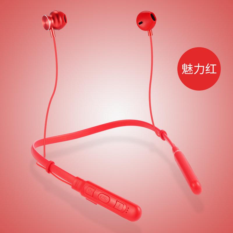 优品无线蓝牙耳机可插内存卡挂脖式项圈耳塞式双耳运动跑步磁吸降噪防水mp3华为P30P20mate10 华为荣耀9i8V9play畅玩8c6x7a7c8e8xmax等P10P30mat