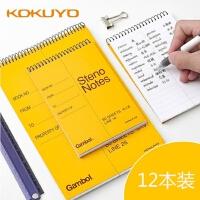 日本KOKUYO国誉笔记本渡边gambol螺旋上翻本英语单词本a5随身便携线圈本A6小分栏速记学生用联新办公