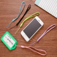 通用手机 挂绳手机绳手腕绳织带绳 U盘 数码相机 短挂绳子手机吊绳