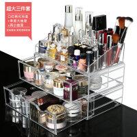 家居生活用品亚克力抽屉式化妆品收纳盒组合口釉化妆盒梳妆台桌面收纳柜子