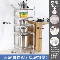304不锈钢落地多层置物架厨房用品收纳架多功能放锅放盆架储物架