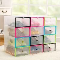透明翻盖鞋盒6个塑料放鞋盒子加厚抽屉式折叠组合靴子鞋子收纳盒