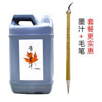 2500克大桶墨汁大容量书法专用创作文房弹线墨水大瓶批发