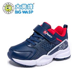 大黄蜂童鞋 儿童棉鞋男童2018新款二棉鞋 中大童冬季加绒运动鞋潮