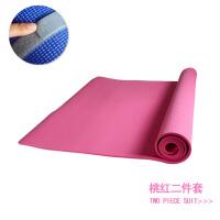 大号加宽120双人瑜伽垫无味防滑8 10mm幼儿园儿童舞蹈垫爬行毯