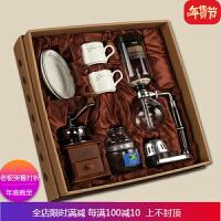 咖啡手动磨豆机虹吸壶虹吸式煮咖啡壶套装礼盒家用玻璃煮咖啡器具创意茶具 自店营年货