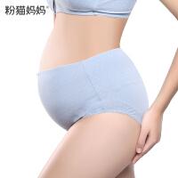【2条】妈妈孕妇内裤棉夏季孕妇短裤高腰怀孕期大码透气