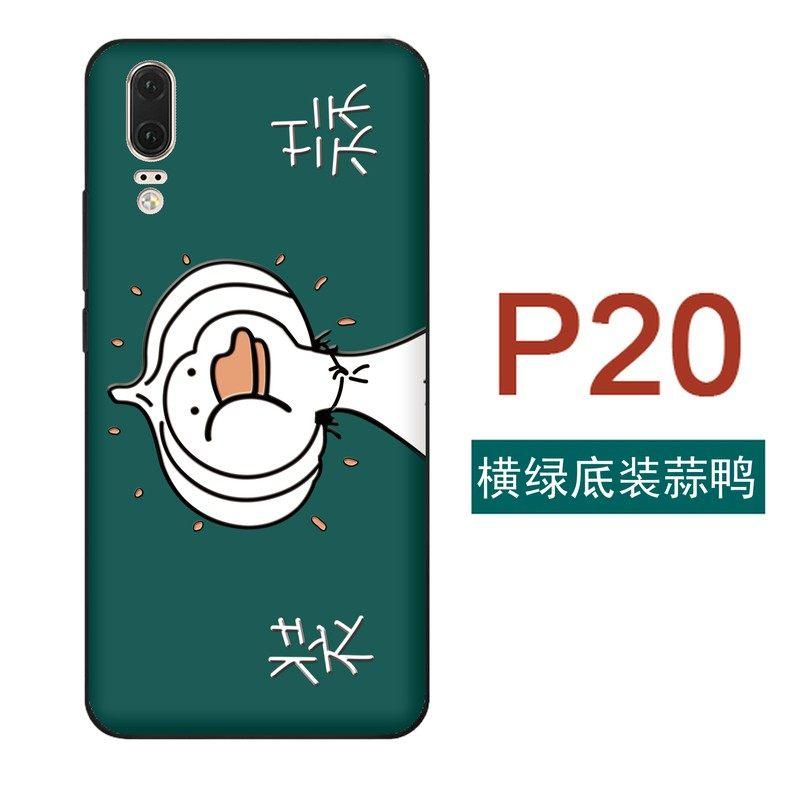 华为手机壳软壳硅胶nova4/3/2s3i3e/p20/mate20/p10pro/plus也要 360度全包边/软壳不伤机/镜头加高保护
