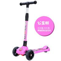 儿童滑板车三轮3岁6岁宝宝踏板车男女玩具车滑滑车2-12岁