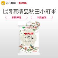 【苏宁超市】七河源 小町米 5kg