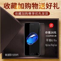苹果6手机壳6splus保护套iphone6硅胶全包i6潮男防摔苹果6plus个性创意6s6P商