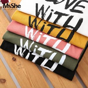 MSSHE加肥加大码女装2017新款秋装纯棉针织打底t恤M1730301