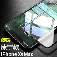 20190531165105665iphone xs max钢化膜苹果x全屏覆盖iphonexsmax手机膜iphon