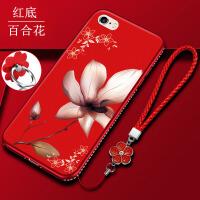 优品iphone6手机壳苹果6s保护硅胶套6plus防摔i6磨砂6p软壳ip6女款潮6sp个性创意黑