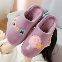 棉拖鞋女冬季家居室内情侣卡通毛绒拖鞋男家用防滑厚底保暖鞋