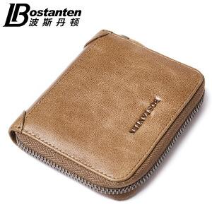波斯丹顿多卡位牛皮休闲男士拉链零钱包女士钥匙包卡包硬币包韩版  B3172033