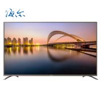 Haier海尔 75英寸4K智能液晶电视LS75A31支持H.265解码 安卓系统