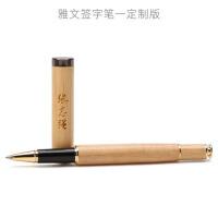 创意木质签字笔定制刻字商务金属中性笔签名笔