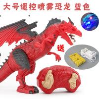 ?大恐龙玩具喷雾暴龙电动会走路遥控孔龙儿童超大号动物模型可充电 送充电电池+充电器