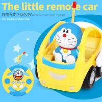 萌味 玩具车 哆啦a梦遥控车玩具 男孩电动遥控汽车儿童玩具车宝宝遥控赛车