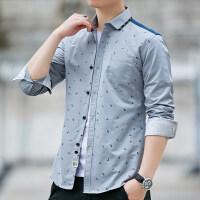 衬衫男长袖薄款修身韩版商务休闲男士衬衣服夏季潮流白寸衫男秋装qg
