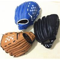 棒球手套垒球手套内野投手儿童少年男女子加厚左右手 +球
