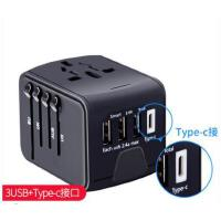 便携户外USB插座转换器全球转换插头出国旅游国际多功能泰国日本通用旅行