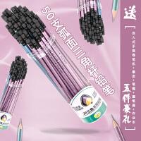 鸿星小学生铅笔2比hb儿童幼儿园2b2h带橡皮擦头的三角学习用品无毒批发素描考试涂卡专用笔