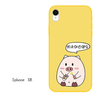 新品iphone7苹果6s手机壳6plus硅胶8x猪猪软壳5s情侣xr男女xs max