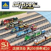 兼容乐高火车系列儿童益智力动脑多功能拼装积木玩具男孩子礼物