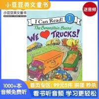 #The Berenstain Bears: We Love Trucks! [4-8岁]