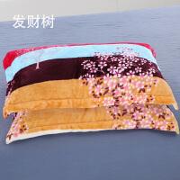 法莱绒珊瑚绒枕套法兰绒枕头套47*74cm单人枕套 47cmx74cm
