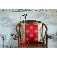 中式古典红木实木仿古家具沙发靠枕靠垫抱枕靠背腰枕绸缎含芯 红喜拼黄