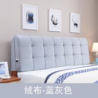 床头靠垫无床头软包卧室双人床上靠枕榻榻米布艺拆洗大靠背床头罩