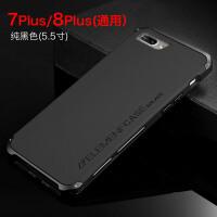 iphone7手机壳防摔潮男苹果7plus手机壳金属边框苹果8手机壳新款