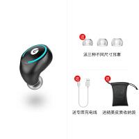 华为无线蓝牙耳机耳式超小迷你隐形音乐运动入耳式华为P20 nova3e荣耀V10/V20手机mate