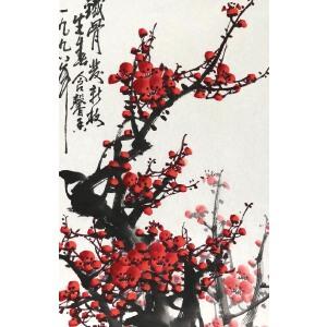 知名画家 王成喜  《铁 骨发新枝 》67*44cm.纸本软片,品如图