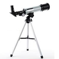 入门者高倍学生天文望远镜专业高清寻星儿童深空观星夜视眼镜 36050