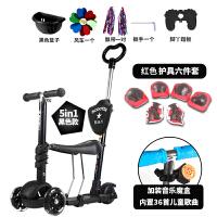 新款儿童3轮可坐摇摆车扭扭车滑滑车宝宝2岁三合一小孩儿童滑板车 音乐-5合1-黑色+礼包+红护具