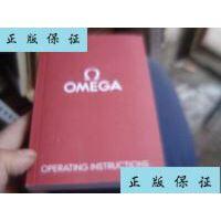 【二手旧书9成新】OMEGA OPERATING INSTRUCTIONS(欧米茄操作说