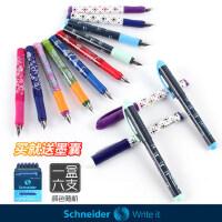德国进口Schneider施耐德钢笔小学儿生童书法练字用男女中墨囊钢笔正品可爱小清新初学者成人书写墨水笔