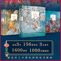 安徒生童话套装3册精装本 7-14岁儿童课外读物童话故事书