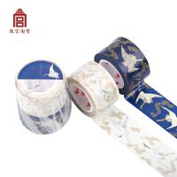 【故宫】故宫纪念品 颜值超高的烫金烫银双色云鹤纹和纸胶带